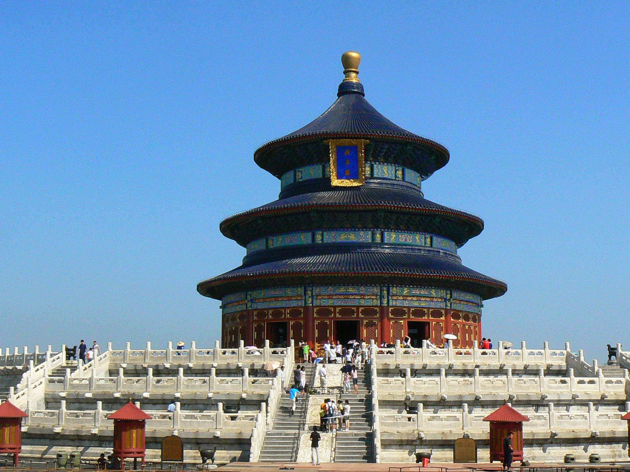 21. Temple of Heaven - Beijing