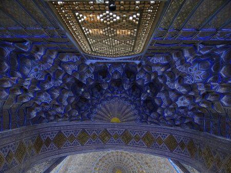 03, Elemente arhitecturale islamice