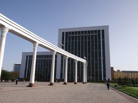 14. Ministerul Finante