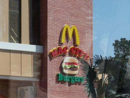 17. McDonald's Uzbekistan