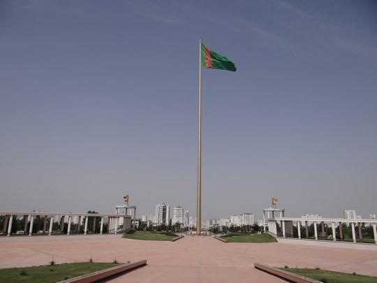 10. Steag Turkmenistan