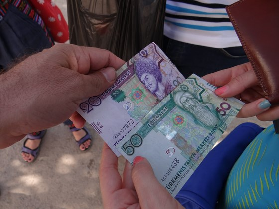 25. Bancniote Turkmenistan