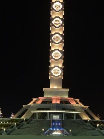 28. Monumentul Constitutiei