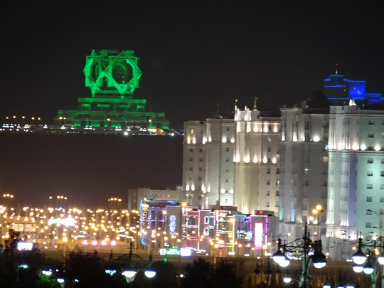 32. Palatul Fericirii Asgabat