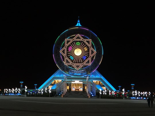 33. Roata din Ashgabat