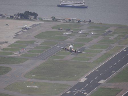 02. Gol - aeroportul Santos Dumont