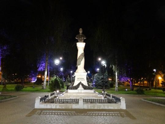 23. Statuie Decebal