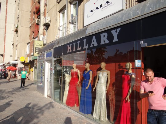 17. Boutique Hillary