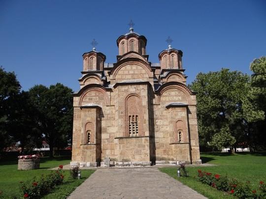 18. Manastirea Gracanica Kosovo