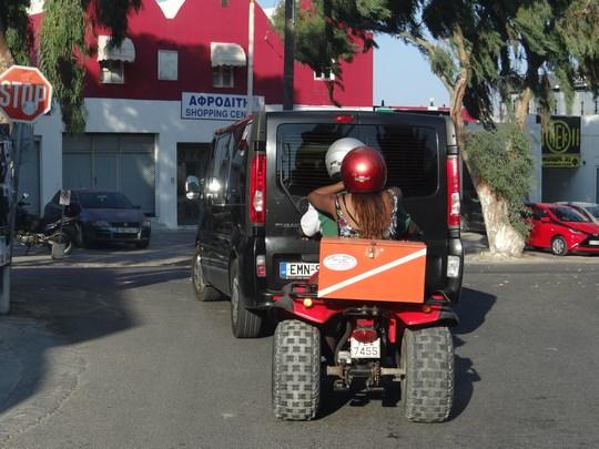 19. ATV Santorini