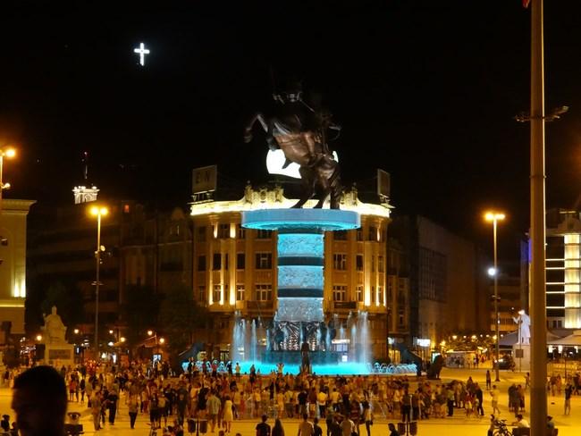25. Piata Macedonia