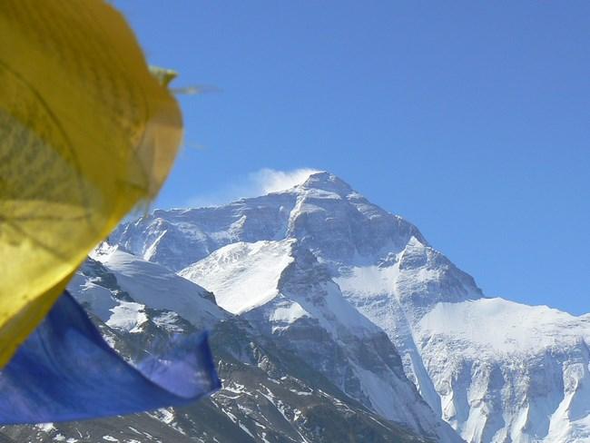 12. Everest