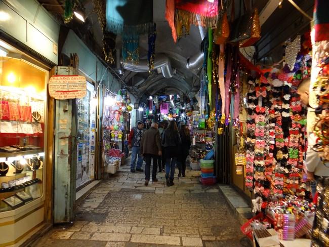 13. Ierusalim palestinian