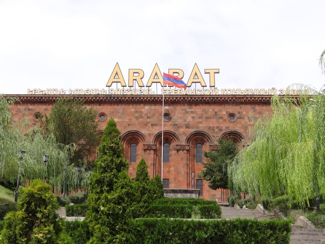 19, Fabrica coniac Ararat