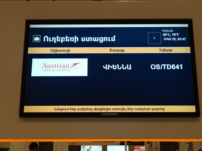 01. Sosire la Erevan