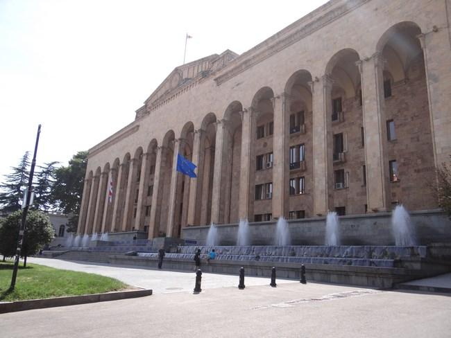 02. Parlamentul Georgiei