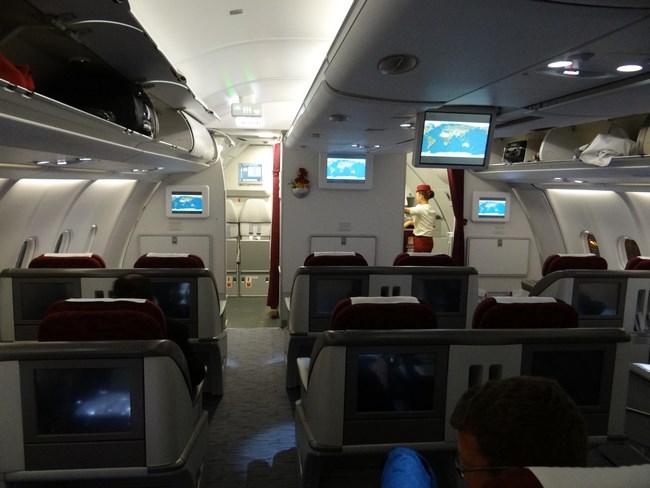 25. A330 - business class cabin