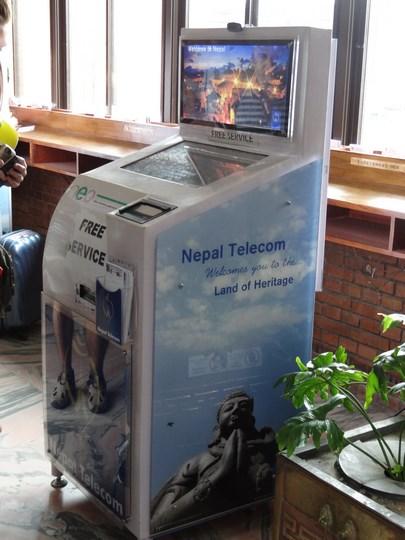 07. Automat de vize - Nepal