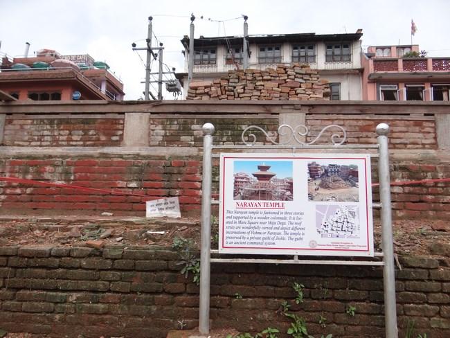 07. Narayan temple