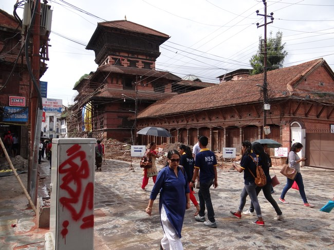 20. Prin Kathmandu