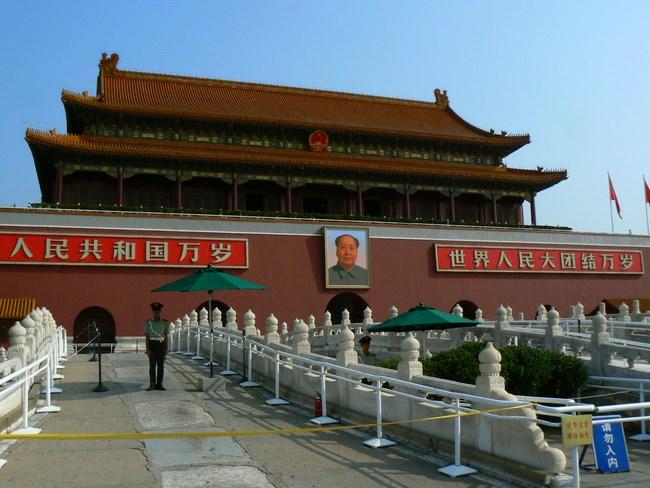 01. Palatul Interzis - Beijing