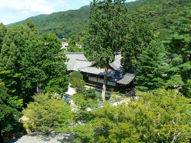 13. Kyoto