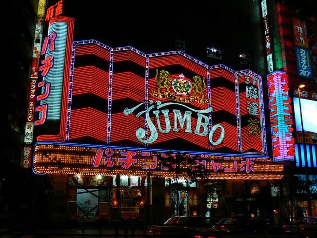 15. Lumini in Tokyo
