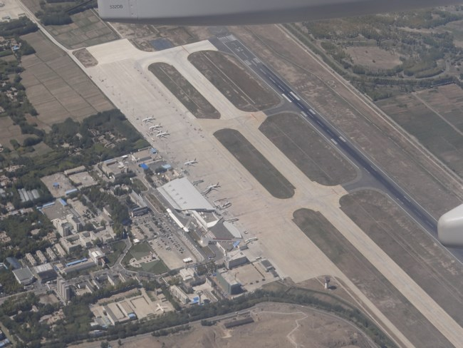 02. Aeroportul Lhasa