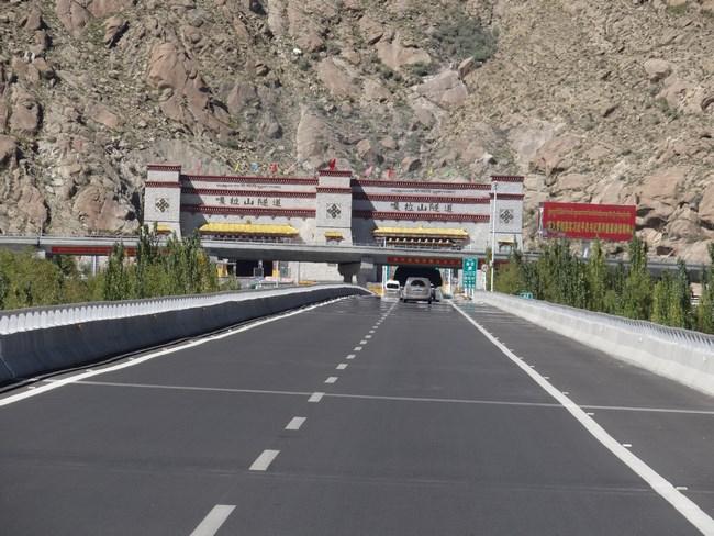 03. Autostrazi Tibet