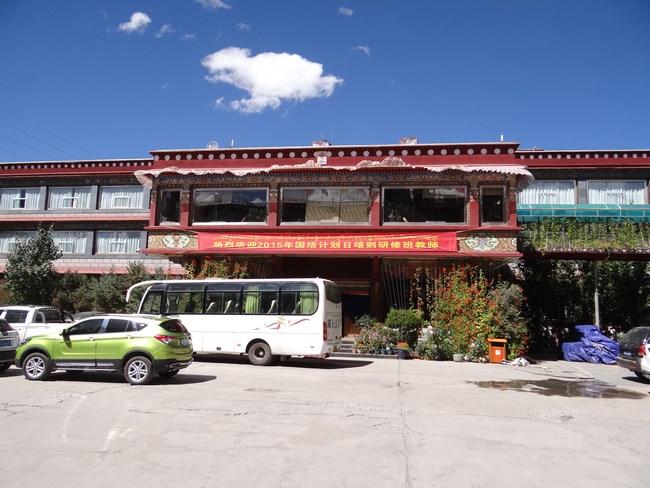09. Hotel Manasarovar Shigatse Tibet