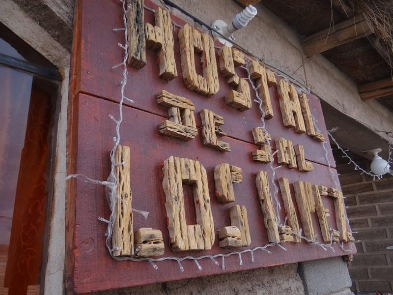 21. Hostal de Sal - Los Lipez