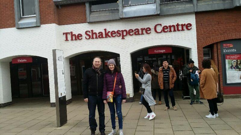 07. Stratford - centrul Shakespeare