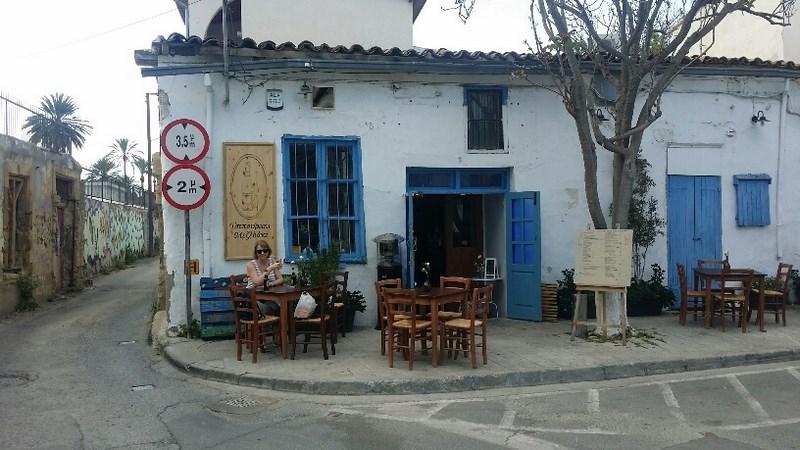 15. Nicosia