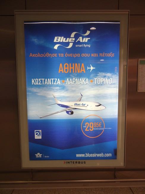 27. Blue Air Atena