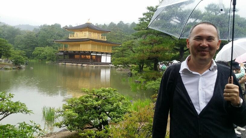 09. Kyoto