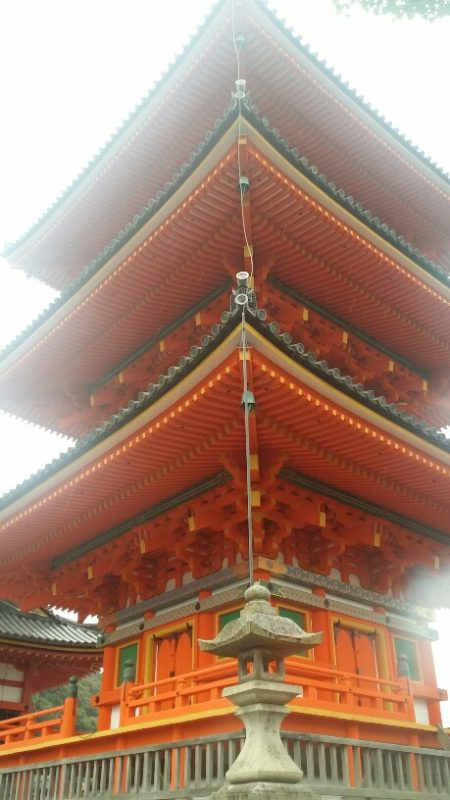 11. Templu japonez