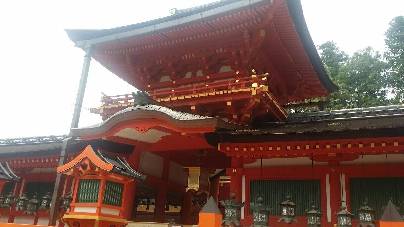 12. Templu Japonia