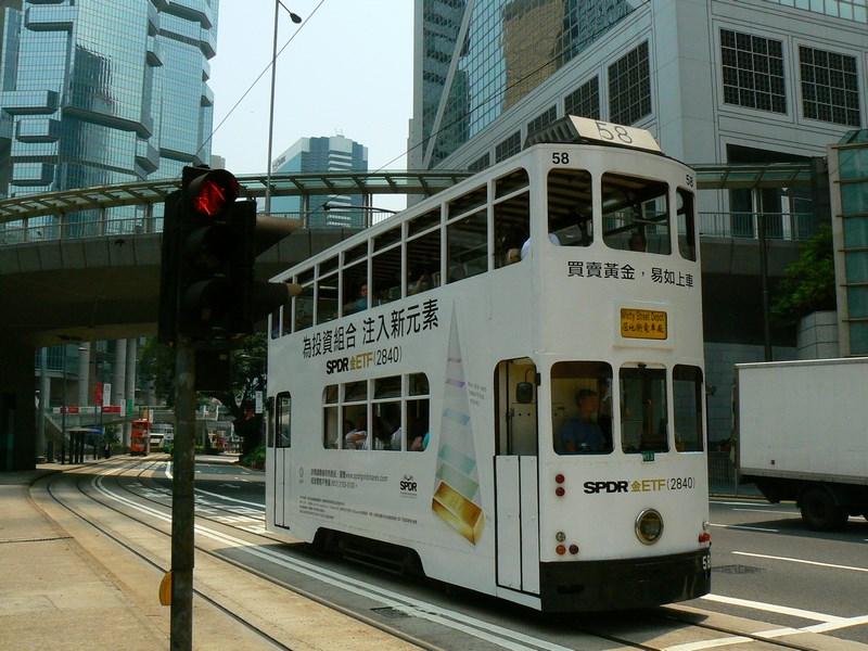 02. Tramvai Hong Kong