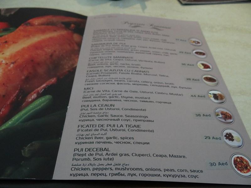 16. Meniu Restaurant Decebal Dubai