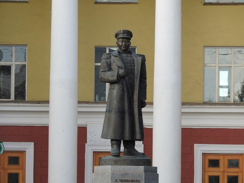 12-monument-mongol