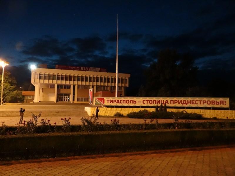 13-parlament-transnistria