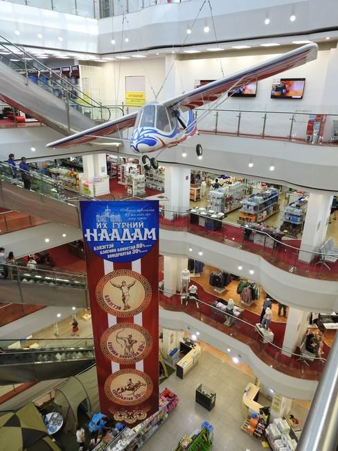 23-mall-mongolia