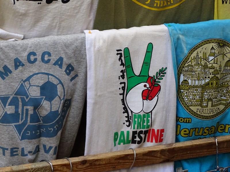 16-palestina-libera