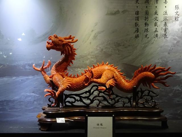 28-dragon