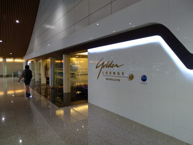 12. KLM lounge Kuala Lumpur