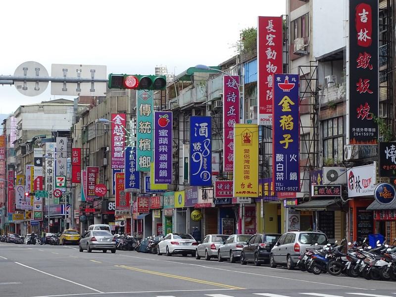 01. Strazile din Taipei