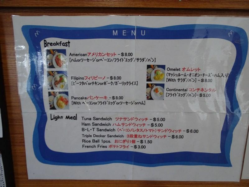 02. Mic dejun Antelope Hotel - Palau