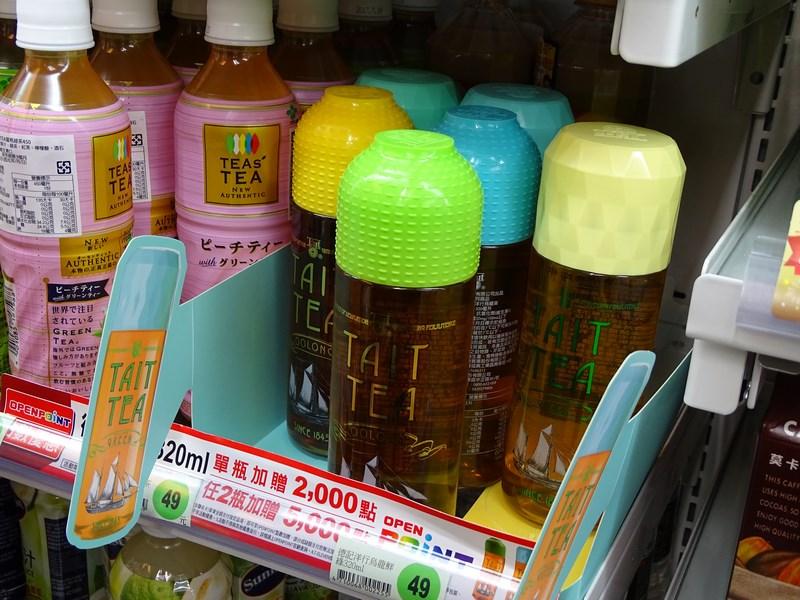03. Ice tea Taiwan