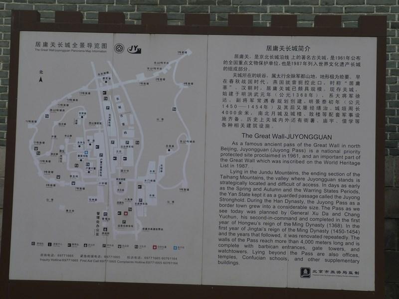 09. Istorie Marele Zid Chinezesc