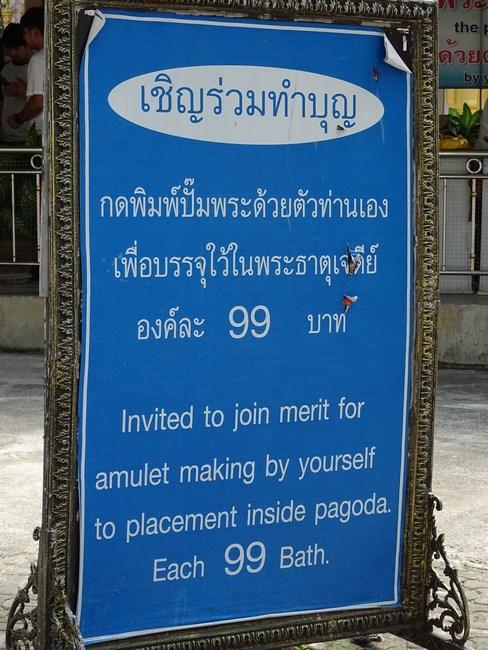 06. Credite budiste